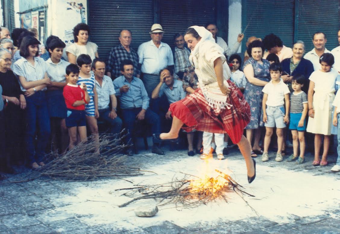 Πηδώντας τη φωτιά (Κάψαλα 1986)