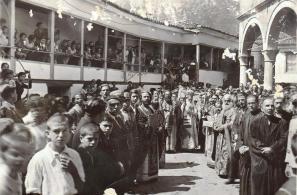Δεκαπενταύγουστος 1938.