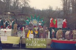 Αντώνιος και Κλεοπάτρα (1989)