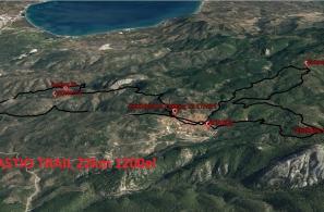 THEOFRASTIO TRAIL 22 χλμ με 1200 μέτρα υψομετρικά