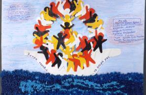 """""""Άσπρα καράβια τα όνειρά μας"""", εντυπωσιακό έργο μαθητών του Δημοτικού Σχολέιου Αγιάσου με θέμα την προσφυγιά και την ειρήνη!"""