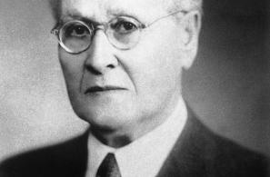 Παπαμιχαήλ Γρηγόριος.