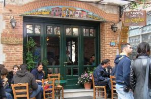 Η πρόσοψη της καφετέριας «Το καφενείο των Θεόφιλων» (εμφανής η αρμολογημένη τοιχοποιία).