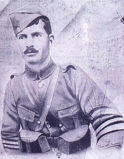 Καχιλέλης Βασίλειος του Θεμιστοκλή. Σκοτώθηκε στις 18-5-1917 στο Σκρα.